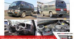 1991 Nissan Caravan – Turbo Diesel 4×4 Van