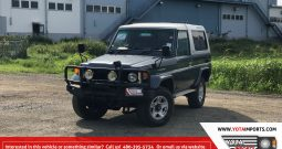 1986 Toyota Land Cruiser – BJ74