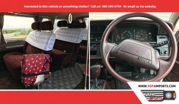 1991 Toyota HiACE Wagon / Van full