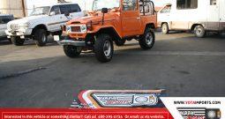 1984 Toyota Land Cruiser – BJ42